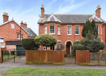 Thumbnail 5 bed semi-detached house for sale in Church Circle, Farnborough