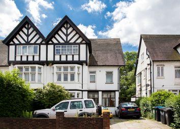 Thumbnail 2 bed flat to rent in Wembley Park Drive, Wembley Park