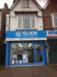 Thumbnail Retail premises to let in Stratford Road, Hall Green, Birmingham, West Midlands