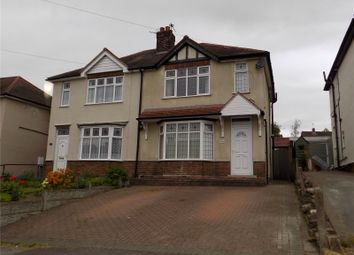 Thumbnail 2 bed semi-detached house for sale in Upper Dunstead Road, Langley Mill, Nottingham, Derbyshire