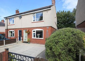 Thumbnail 2 bed semi-detached house for sale in Chestnut Road, Whelly, Wigan