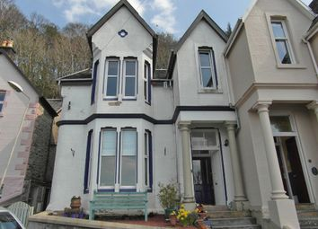 Thumbnail 5 bed town house for sale in Rockfield Road, Oban