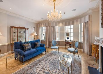 5 bed terraced house for sale in Draycott Place, London SW3