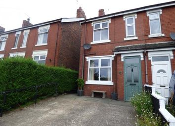 Thumbnail 2 bed semi-detached house for sale in Bull Lane, Staffordshire
