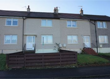 Thumbnail 2 bed terraced house to rent in Abercairney Crescent, Falkirk
