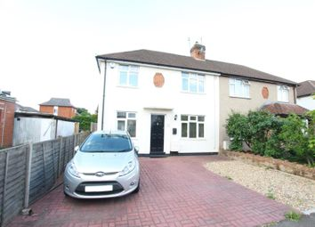 Thumbnail 2 bed semi-detached house to rent in Garden Close, Addlestone
