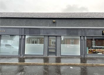 Thumbnail Retail premises to let in 3G St Quivox Road, Prestwick