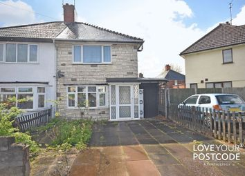 Thumbnail 3 bedroom semi-detached house to rent in Dangerfield Lane, Darlaston, Wednesbury