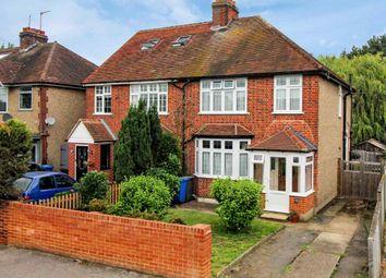 Thumbnail 3 bedroom semi-detached house for sale in Dedworth Road, Windsor
