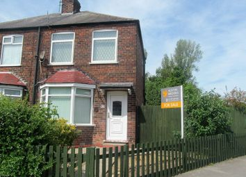 Thumbnail 2 bed terraced house for sale in Campion Avenue, Hull