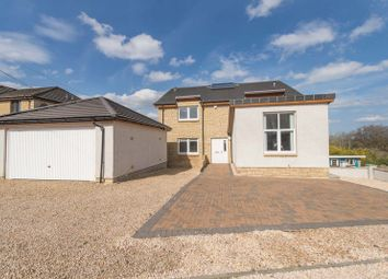 Thumbnail 6 bed detached house for sale in Mclaughlan View, Harthill