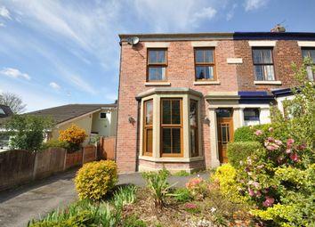 Thumbnail 4 bedroom semi-detached house for sale in Lambert Road, Ribbleton, Preston, Lancashire