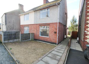 Thumbnail 2 bed semi-detached house to rent in Independent Hill, Alfreton
