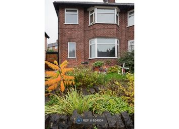 2 bed semi-detached house to rent in Cantrell Road, Nottingham NG6