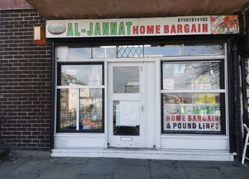 Thumbnail Retail premises for sale in Sticker Lane, Laisterdyke, Bradford