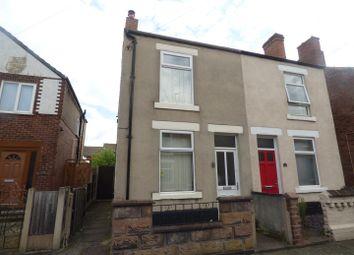 Thumbnail 2 bed semi-detached house for sale in Kirkwhite Avenue, Long Eaton, Nottingham