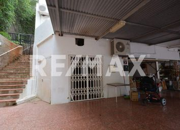 Thumbnail Commercial property for sale in Portinatx, Ibiza, Spain