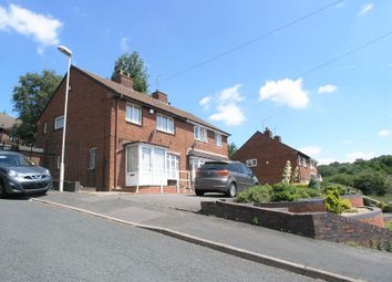 Thumbnail 3 bed semi-detached house for sale in Heathcliff Road, Dudley