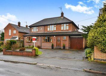 Thumbnail 5 bed detached house for sale in Longdale Avenue, Ravenshead, Nottingham, Nottinghamshire