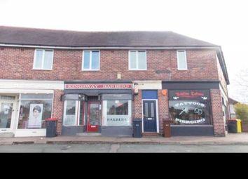 Thumbnail 1 bedroom flat to rent in Kingsway Road, Wednesfield, Wolverhampton