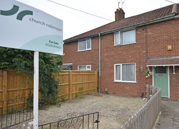 Thumbnail 3 bed terraced house for sale in Oxford Crescent, Didcot