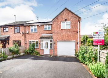 Thumbnail 4 bed semi-detached house for sale in Fox Close, Stenson Fields, Derby