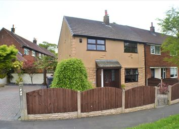 Thumbnail 3 bed end terrace house for sale in Northbrook Road, Leyland