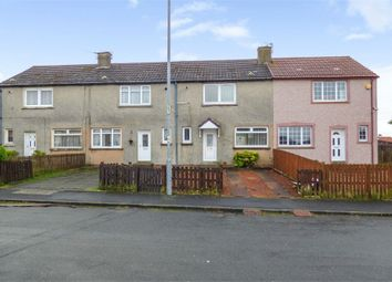 Thumbnail 2 bed terraced house for sale in Gair Crescent, Wishaw, North Lanarkshire