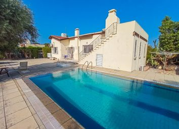 Thumbnail Bungalow for sale in Catalkoy, Kyrenia, Northern Cyprus