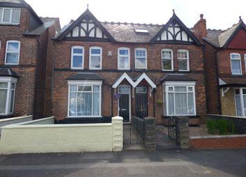 Room to rent in Beaufort Road, Erdington, Birmingham B23