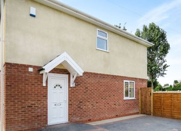 Thumbnail 3 bed end terrace house for sale in Price Crescent, Bilston