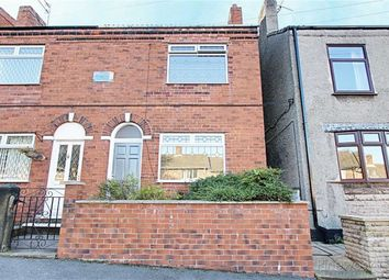Thumbnail 2 bed semi-detached house to rent in New Street, North Wingfield, Chesterfield, Derbyshire