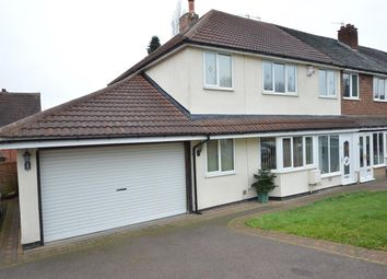 Thumbnail 4 bed end terrace house for sale in Greenaway Close, Pheasey, Great Barr