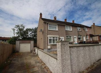Thumbnail 2 bed terraced house for sale in Baird Avenue, Airdrie, North Lanarkshire