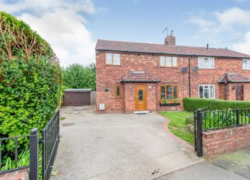 Thumbnail 3 bed semi-detached house for sale in Mill Close, Monk Fryston, Leeds