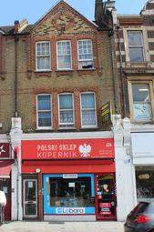 Thumbnail Retail premises for sale in London Master Bakers Almshouses, Lea Bridge Road, London