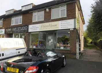 Thumbnail Retail premises for sale in 21, Kirkby Folly Road, Sutton In Ashfield, Notts
