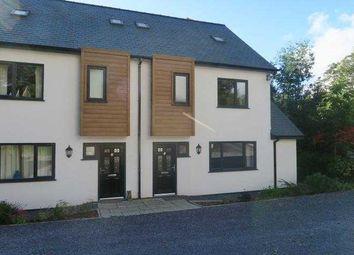 Thumbnail 3 bed terraced house to rent in 2, Llys Merddyn, Llanfairpwll