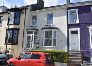 Thumbnail 5 bed terraced house for sale in Station Terrace, Lampeter