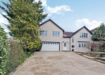 5 bed detached house for sale in Hillside Road, Epsom KT17