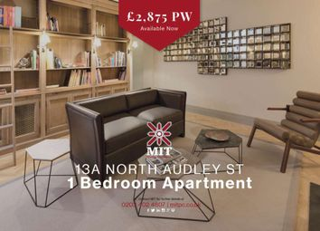 Thumbnail 1 bed flat to rent in North Audley Street, London