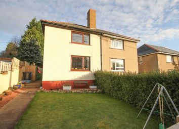 Thumbnail 2 bed semi-detached house for sale in Oliver Road, Wooler, Northumberland