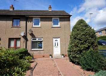 2 bed terraced house for sale in Dean Avenue, Dundee DD4