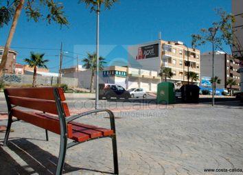 Thumbnail 3 bed apartment for sale in Calle San Vicente Edf. Doctor Meca, Puerto De Mazarron, Mazarrón