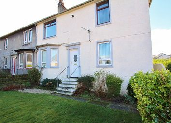 Thumbnail 2 bedroom flat for sale in 82 Mcdowall Drive, Stranraer