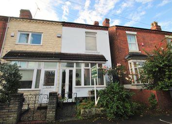 2 bed end terrace house for sale in Institute Road, Kings Heath, Birmingham B14