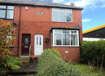 Thumbnail 2 bed end terrace house for sale in Holme Rise, South Elmsall, Pontefract