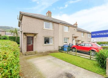 Thumbnail 3 bed end terrace house for sale in The Grove, Skipton