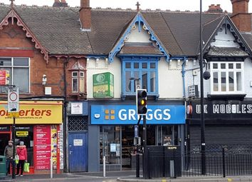 Thumbnail Retail premises for sale in Capehill, Smethwick
