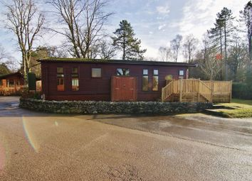 Thumbnail 2 bed property for sale in Ambleside Road, Troutbeck Bridge, Windermere